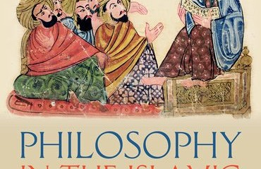 Educational Thoughts of Muslim Philosophers